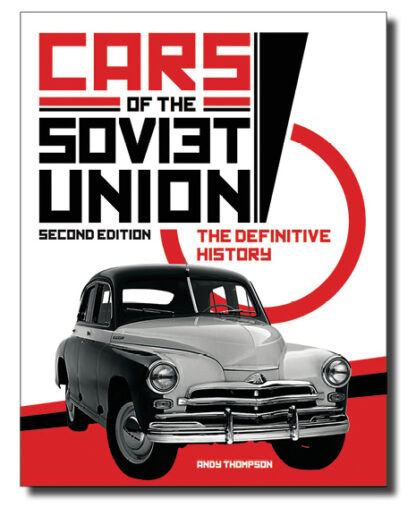 Cars of the Soviet Union front cover