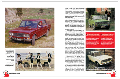 Cars of the Soviet Union pages 108 to 109