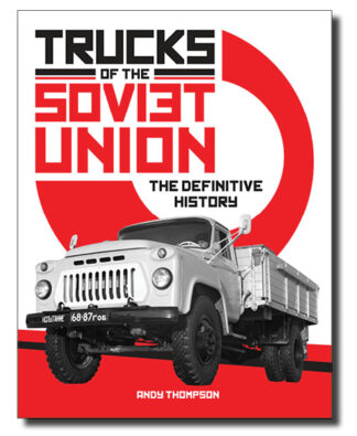 Trucks of the Soviet Union front cover